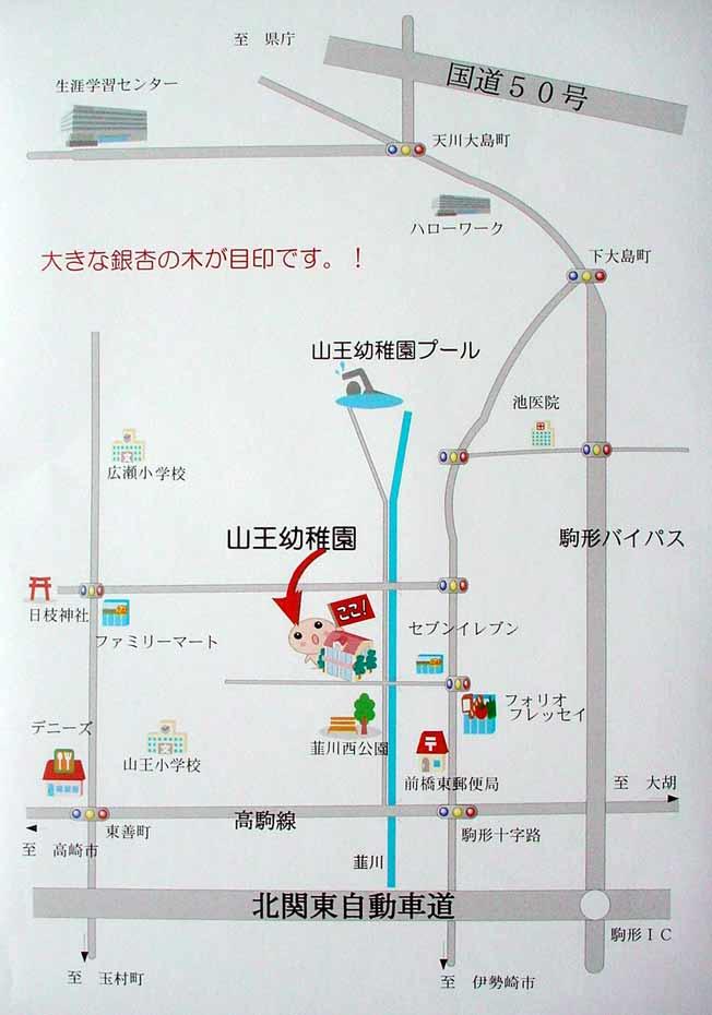 駐車場とその周辺地図